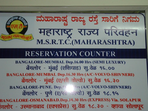 MSRTC TIME TABLE FROM BANGLORE - a photo on Flickriver