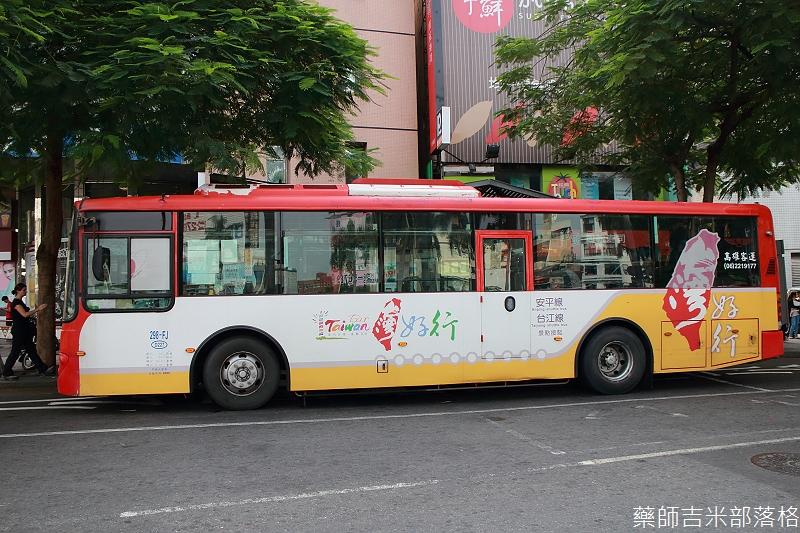 Taiwan_Shuttle_Bus_028