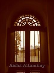SunSet Window (Aisha Altamimy) Tags: city sun art colors sepia fun glasses bahrain box kuwait q8 البحرين bahraincitycenter pinkocean85