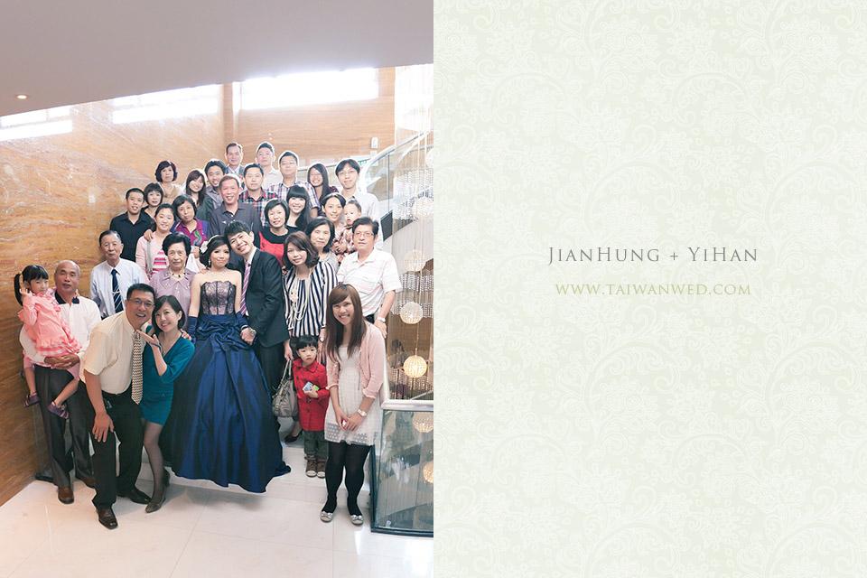 JianHung+YiHan-094