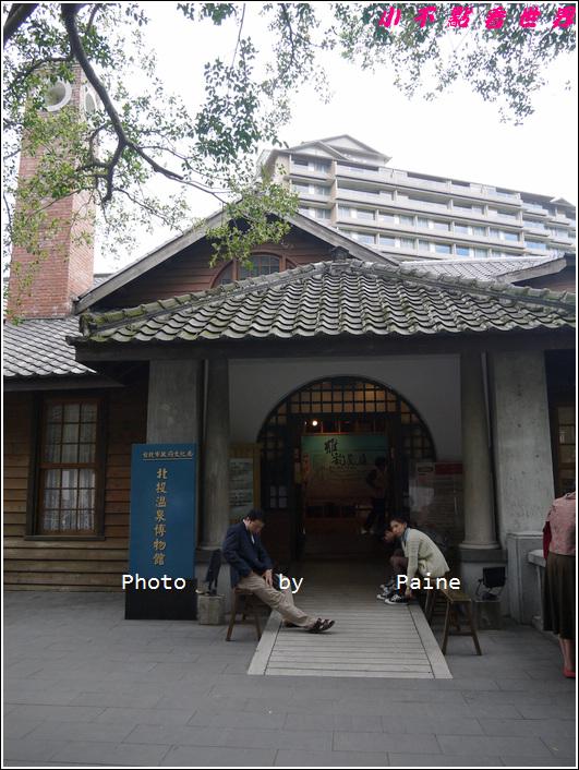 北投溫泉博物館 (15).JPG