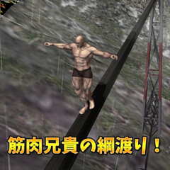 Muscle Brother of Tightrope! - Android & iOS apps - Free (jpappsdl) Tags: 3d action actiongame android apps balance brother falling frame free game ios japan japanese left muscle musclebrotheroftightrope right screen steel tightrope trained