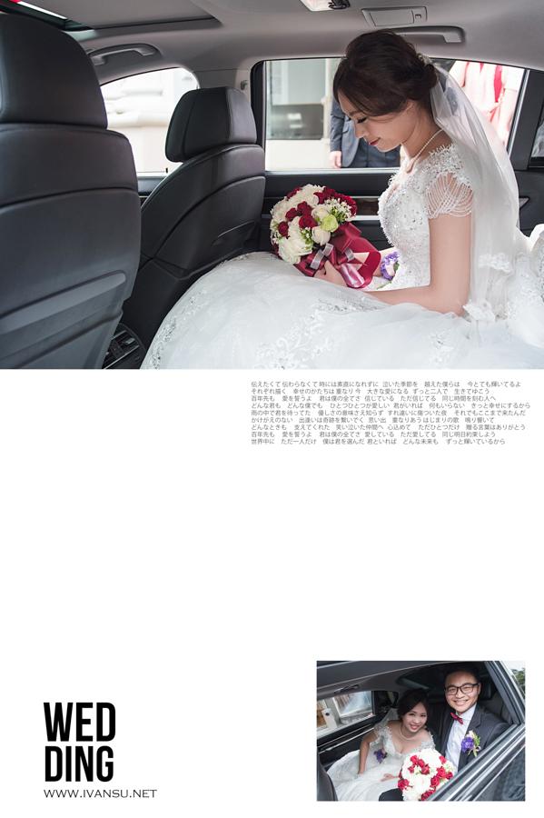 29623438612 4bd4849bfd o - [台中婚攝]婚禮攝影@金華屋 國豪&雅淳