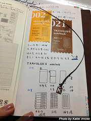2013手帳-Traveler's Notebook (Katie....) Tags: notebook tn traveler's