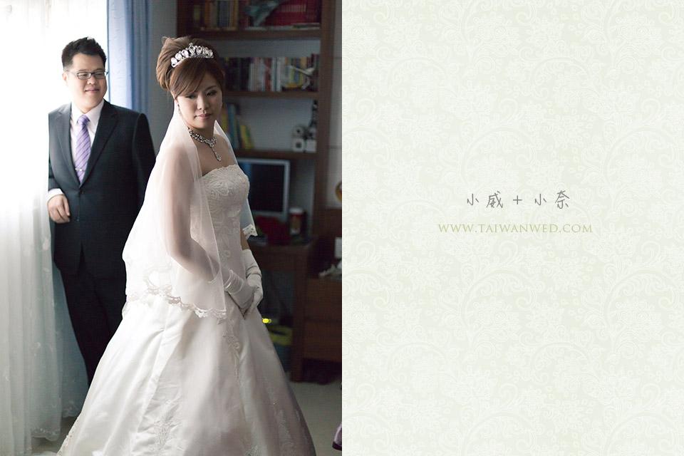小威+小奈-057