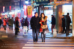 Vehicles have the right-of-way (Russ Beinder) Tags: china street night cn candid beijing