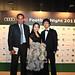 Globe Soccer Awards 2011 - Audi Football Night