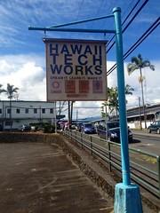 Techworks, custom sign -made by laser (Hawaii TechWorks) Tags: wood sign hawaii handmade hi bigisland hilo custom nonprofit lasercut socialenterprise easthawaii appleiphone4s ehcdc hawaiitechworks
