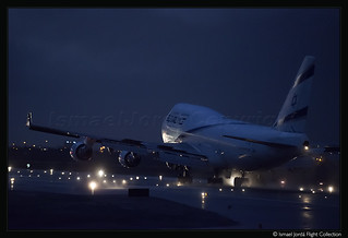 Night Landing (2013)