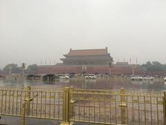 IMG_0376.jpg (Kuruman) Tags: beijing china tiananmensquare  beijingshi  cn