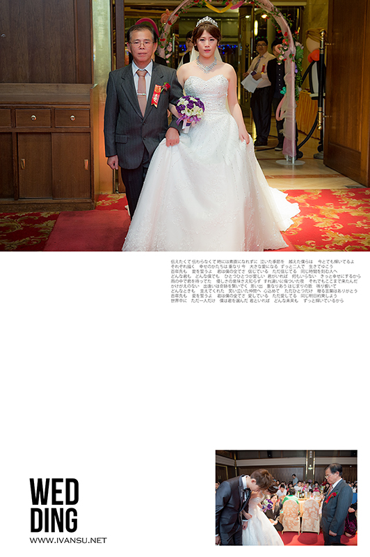 29048542873 181f10b2ee o - [台中婚攝]婚禮攝影@住都大飯店 律宏 & 蕙如