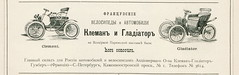 1900-1901.   ... (foot-passenger) Tags: clment gladiator  advertising russianempire russianstatelibrary rsl  1900