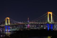 レインボーブリッジと東京タワー Rainbow bridge and Tokyo Tower (ELCAN KE-7A) Tags: bridge tower japan tokyo rainbow pentax illumination vert diamond 日本 東京 daiba クリスマス 東京タワー k5 chiristmas お台場 イルミネーション ライトアップ レインボー ブリッジ ダイアモンドヴェール