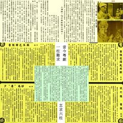 梅本静香 画像56