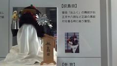 Gion (Satomi Grim) Tags: japan kyoto maiko geisha kimono gion pontocho