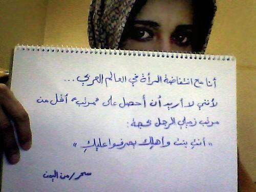 Sahar_Yemen سحر من اليمن
