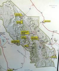 Death Valley Map (travelourplanet.com) Tags: deathvalley deathvalleynationalpark furnacecreek desert california usa deathvalleymap