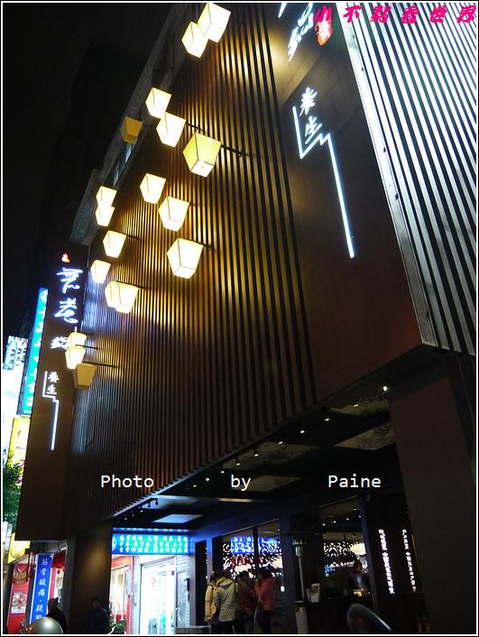 桃園無老鍋 (54).JPG