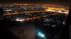 В полете на Emirates
