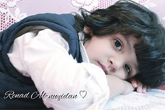 (RENAD AL-NUQIDAN ,  ) Tags: kids kid heart time   kend