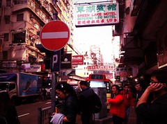 Mongkok (CX734) Tags: street ladies fruit night day place market hong kong mongkok fa 2012 yuen langham uploaded:by=flickrmobile flickriosapp:filter=orangutan orangutanfilter