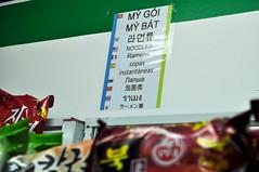 International outlet (Roving I) Tags: travel signs tourism shopping flags vietnam shops service kmart languages danang multilingual conveniencestores