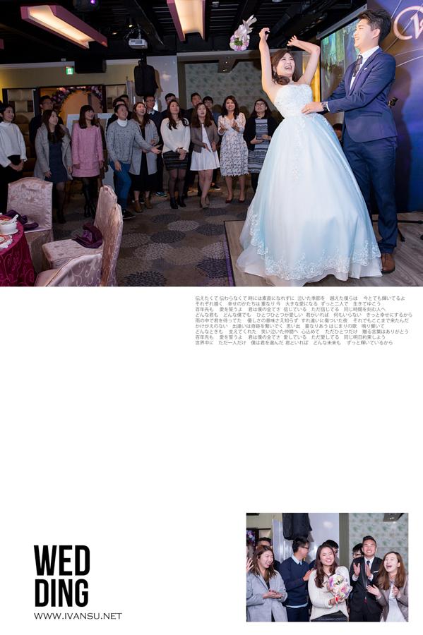 29359984650 4f6e464b82 o - [台中婚攝] 婚禮攝影@鼎尚 柏鴻 & 采吟