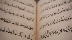 Calligraphy (@ThetaState) Tags: toronto ontario canada september 2016 agakhanmuseum architecture book script text