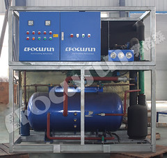 Focusun - 8T Plate Ice Machine (Focusun Ice Machine) Tags: icemachine waterstorage refrigerationsystem focusun tubemaker