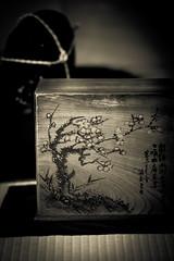 太郎の壁紙プレビュー