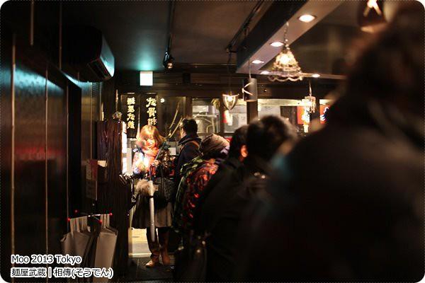 麺屋武蔵|相傳(そうでん)上野