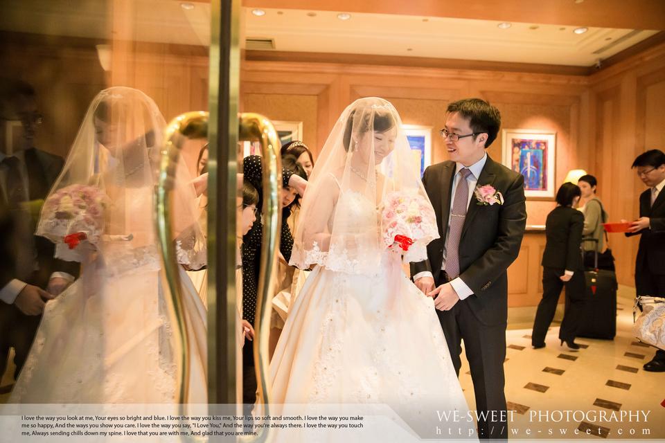 台北桃園婚禮記錄-033.jpg