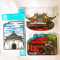 Postcards from Taiwan (Missive Maven) Tags: postcard postcards taiwan taipei gotochi snailmail foreign travel