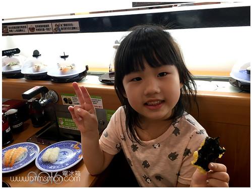 KURA SUSHI10.jpg