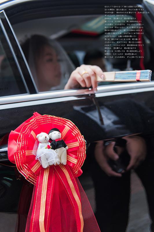 29107538104 342a6de600 o - [台中婚攝] 婚禮攝影@君庭婚宴莊園 宗霖 & 盈琦