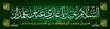 Aslam alike Ya Ghazi Abbas Alameda (haiderdesigner) Tags: haiderdesigner yaali yazehra yamuhammad yamehdi yahussain ya abbas shia graphics nigargraphics high karbala nadeali images 14 masoom molahussain yaallah graphicsdesigner creativedesign islami islamic