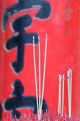42/100 - At The Temple (Fiona Dawkins) Tags: 100xthe2016edition 100x2016 image42100 seeyuptemple southmelbourne incense red