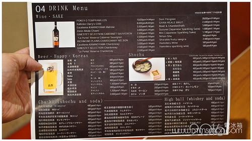 大阪燒肉09-5.jpg