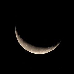 20160927_IMG_8269_trm (NAMARA EXPRESS) Tags: moon toyonaka osaka japan canon eos 7d tamron sp 70300mm f456 namaraexp