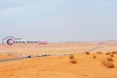 منتزهات الغضا (4) (Ebtehal Ibrahim) Tags: canon البر عنيزة الغضا