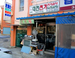 """Seoul Korea - old-school TV repair shop with neglected electronic goodies out front - """"Retro Lives On"""" (moreska) Tags: signs colors analog corner vintage store graphics asia neon neglected korea oldschool retro faded electronics tired seoul displays fans tvs analogue fonts rok radios hangul holeinthewall momandpop disappearing neighborhoody 8mmvcr"""