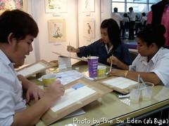 นักเรียน Animation สวนสุนันทา