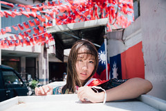 WIL_0180 (WillyYang) Tags: roc taiwan flag portrait canon sony 5d3 a7 2470f28 2470mmf28lii 50mm 50mmf12 50l 50mmf12l