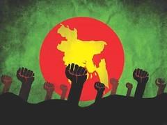 Flag (fazle adnan) Tags:      photo flag bangladeshi bangladesh bengali nice wonderful beautiful love