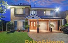 4 Angophora Avenue, Kingswood NSW