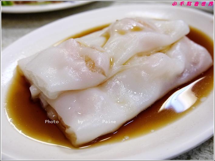 桃園紅寶石 (5).JPG