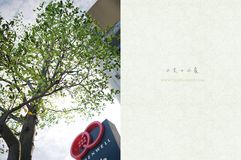 小文+小家-059