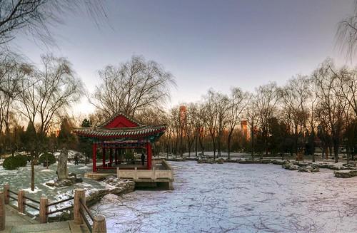 Thumbnail from Ritan Park