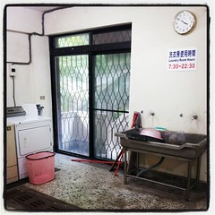 Instagram (The Dutchlady) Tags: public campus room january laundry kaohsiung nsysu 2013 teachersdormitory instagram