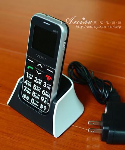 雙揚科技VOIIS v7g 雲端老人手機013.jpg